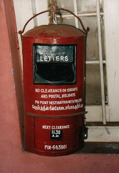 401px-Indian_Post_Box